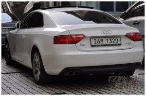 Leeteuk's Car
