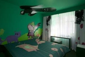 ye's room